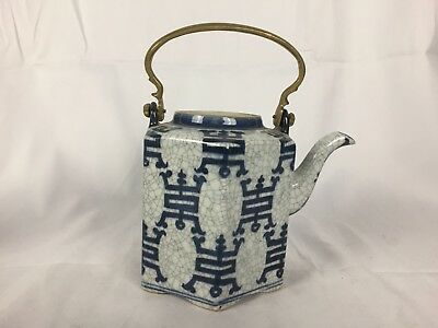 GTC Blue And White Chinese Tea Pot