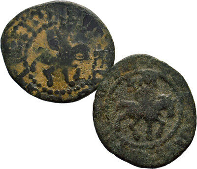 Cilician Armenia. Lot of 2 Beautiful Smpad, 1296-1298 AD. Copper pogh.