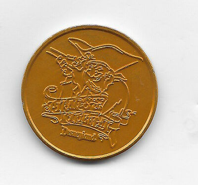 DISNEY PIRATE DISNEYLAND PIRATES of the CARIBBEAN EVENT JULY 9, 2003 DATED COIN