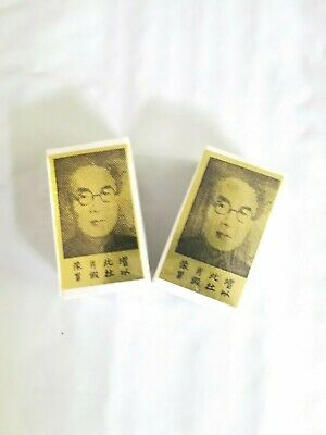 CHINA BRUSH Suifan's Kwang Tze's Solution Rub, EXP:11/2020, Guaranteed Authentic