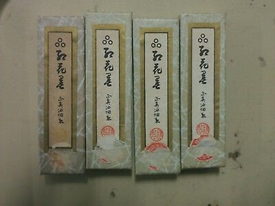 4 Vintage Japanese 3 dot Sumi-e ink sticks. Lot 1 of 4