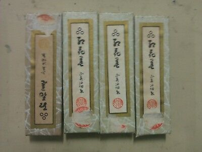 4 Vintage Japanese 3 dot Sumi-e ink sticks. Lot 2 of 4
