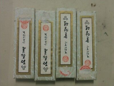 4 Vintage Japanese 3 dot Sumi-e ink sticks. Lot 3 of 4