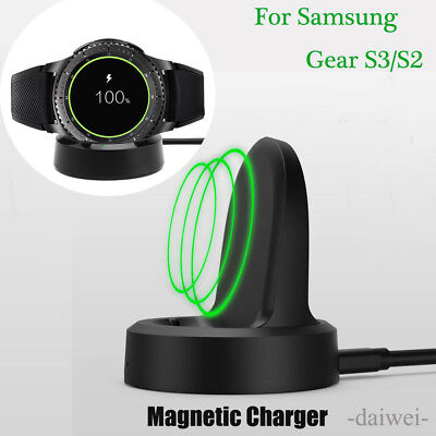 FAST Magnetic Wireless Charging Dock Cradle Charger For Samsung Gear S3 S2 Watch