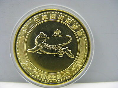 1998 Chinese Zodiac Gold Colour Coin--Year of the Tiger