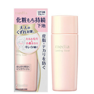 [KANEBO MEDIA] Lasting Base Makeup Foundation Primer SPF20 PA++ 30ml NEW