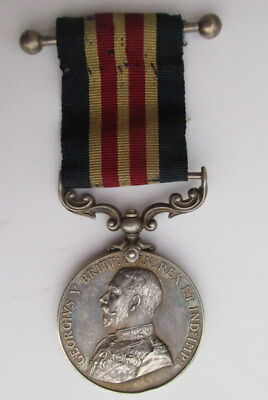 Medaille Decoration  Georges V For Bravery In The Field Royaume Uni