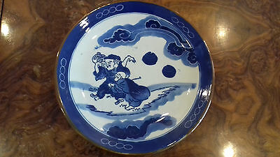 Chinese or Japanese18th or 19th Century Blue and White Plate