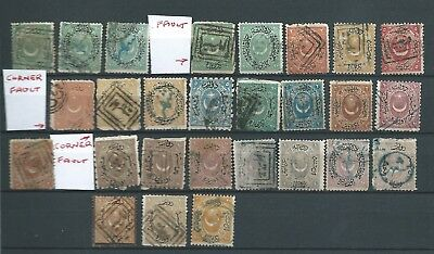Turkey Rare Lot Earlies Box Cancels Noticed For The Specialist