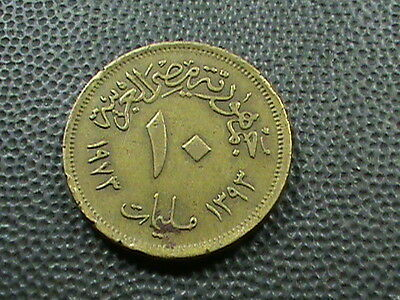 EGYPT   10 Milliemes  1973  ( 1393 )  ,   $ 2.99  maximum  shipping  in  USA