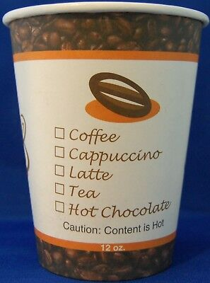 12 oz - 500 PRINTED Paper Coffee Cup/Disposable Hot Cup  - NO LIDS
