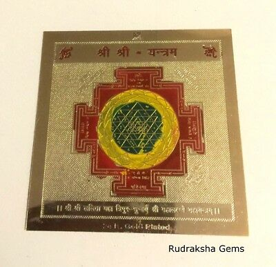 Sri Shri Yantra Shree Yantram Chakra Healing Powerful Energized Blessed Om Hindu