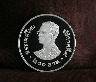 Thailand 200 Baht 1981 Proof Silver Coin King Bhumibol Adulyadej Year Child RARE