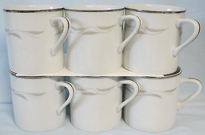 Nasco Paris Night Mug set of 6