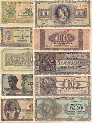 Greece  - 10 Different Greek Banknotes (Lot-10)