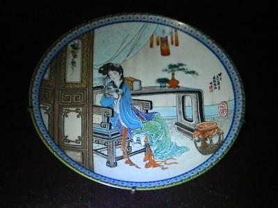"""1988 Imperial Jingdezhen Porcelain Plate -""""ko-Ching"""" - Beauties Of Red Mansion"""