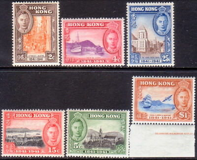 1941 HONG KONG SG 163-68 MNH CV £90 LUXE w/white gum! Cent.of British Occupation