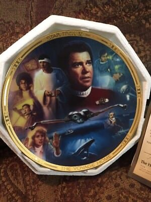 1994 Hamilton Collector Plate Star Trek The Movies The Voyage Home.