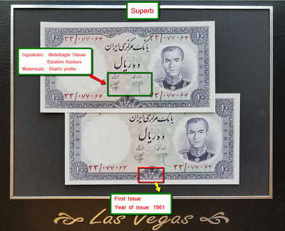 First Issue : 2X10 Portrait of Mohammad Reza Pahlavi Superb Banknote UNC
