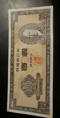 Republic Of South Korea, 1957, 100 Hwan Currency Note, XF-AU.