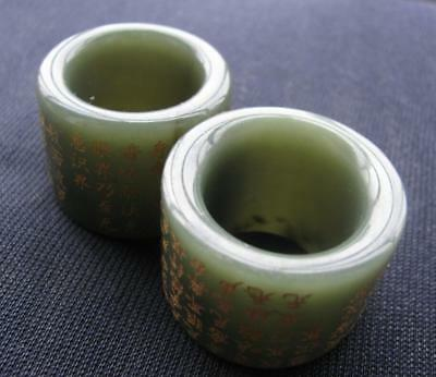 1 pcs natural AA nephrite jade hand carved thumb ring sz13.5-14 vintage