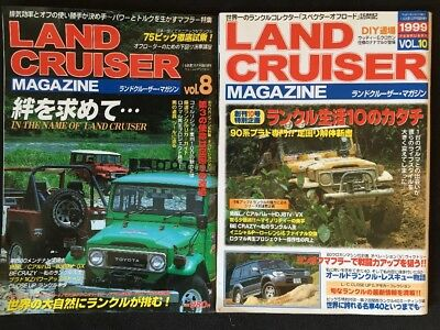 2) TOYOTA LAND CRUISER MAGAZINES From Japan HYPER REV Japanese Tuning