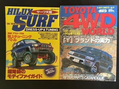 2) TOYOTA Truck 4Runner HiLux MAGAZINES From Japan HYPER REV Japanese Tuning