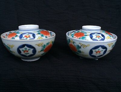 Pair Antique 'Ming Chenghua Dynasty' Chinese Polychrome Porcelain Lidded Bowls