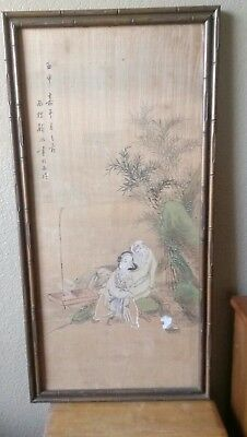Antique Chinese Painting Qing 18th 19th century