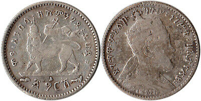 EE1895 (1902-03) Ethiopia 1 Gersh Silver Coin KM#12