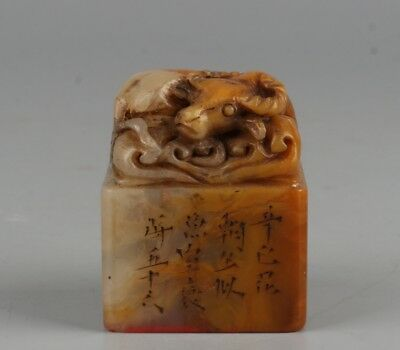 Chinese Exquisite Shoushan Stone Hand carved sheep seal statue