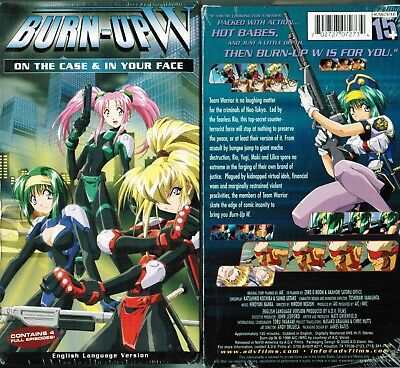 BURN UP W File 1 Skin Dive Anime VHS Video Tape New English Dubbed