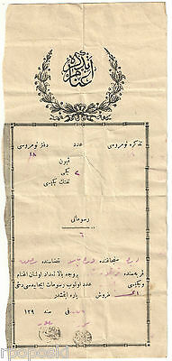 Early Ottoman Document With Negative Seal