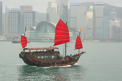 Digital Picture Image Photo Wallpaper Screensaver boat asia hong kong water jpg