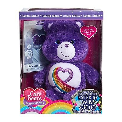 Care Bears Rainbow Heart 35th Anniversary Plush Purple