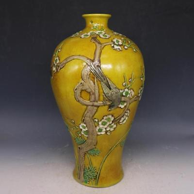 Chinese Old Marked Yellow Glaze Tricolor Relief Pie On Plums Porcelain Plum Vase