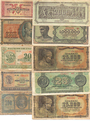 Greece  - 10 Different Greek Banknotes (Lot-17)