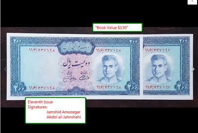 Eleventh issue : Portrait of Mohammad Reza Pahlavi Superb Banknote UNC BV $130.0