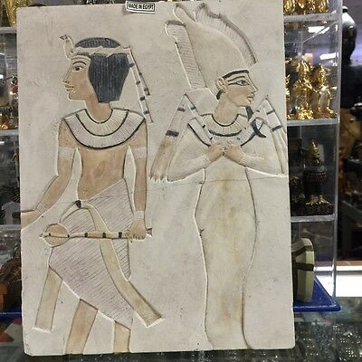 Vintage Egyptian God Osirs Relief/Plaque Hand Carved Natural sand Stone 1961