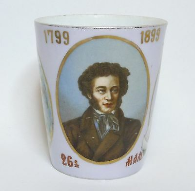 Pushkin Cup, Beaker. Jubilee Celebration. Antique Russian Kuznetsov Porcelain.