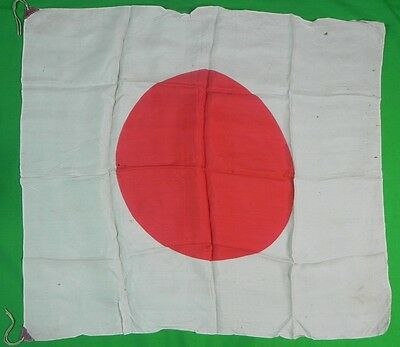 Japanese Japan WWII WW2 or Earlier  Banner *