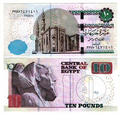 Egypt 2014 circulated 10 Pounds Note