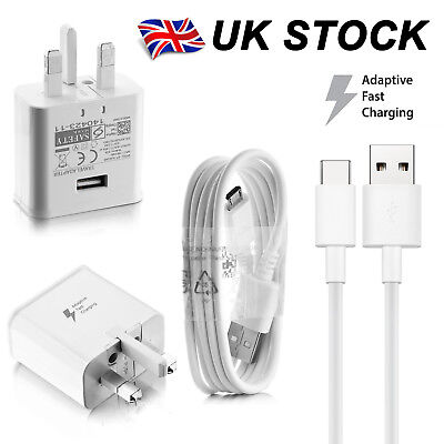 GENUINE FAST CHARGER PLUG & CABLE FOR SAMSUNG GALAXY S8 S8+ PLUS Note 8 A5 & A7
