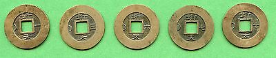Korea Seed Coin   Gee  Bottom-Cheon   Right-1  Left-Moon      Price For One Coin