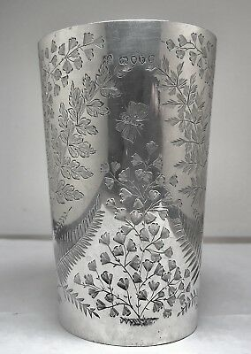 Large Antique English Sterling Solid Silver Beaker Or Cup,London Hallmarked 1881