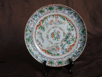 "antique Late 19th Century 7 7/8"" Chinese Export  Porcelain Plate"