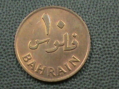 BAHRAIN   10 Fils  1965 - 1385 ALMOST UNC  ,  $ 2.99  maximum  shipping  in  USA