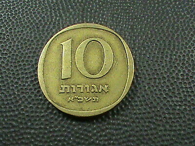 ISRAEL    10   Agorot    1961    $ 2.99  maximum  shipping  in  USA