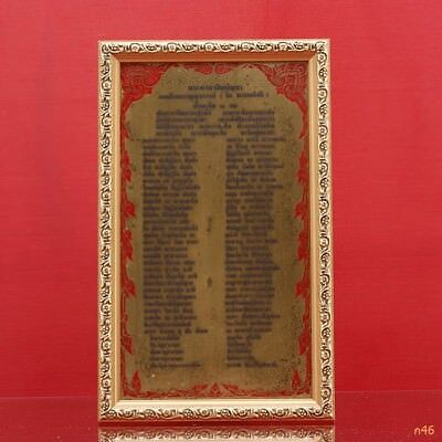Phra Kata Chinabanchorn (GATA,MANTRA) Buddhist Bible Amulet Scroll Thai magic