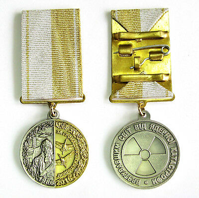 Ukraine Мemorial Badge Award Medal USSR Russian Nuclear Tragedy 2016 CHERNOBYL